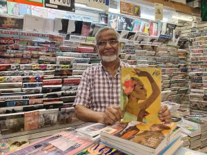 Casa Magazines, West Village, New York magazine shops, bookshops, Jaipur Journal, independent magazines, indie mags, print industry, king of print